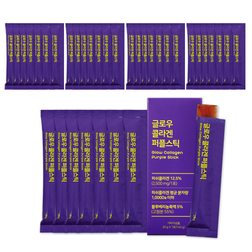 글로우 콜라겐 퍼플 젤리스틱 5박스, 20g x 35포