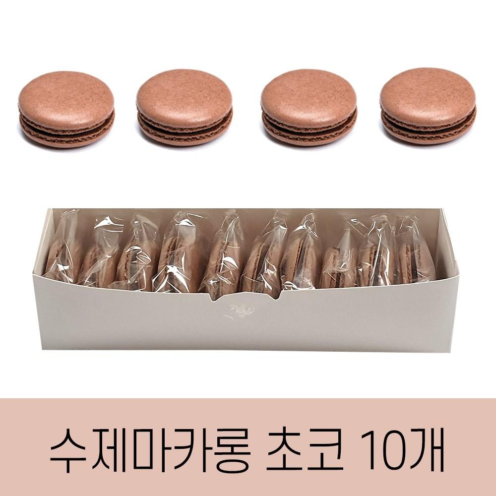 슈가베이크 수제 초코 마카롱 24g x 10구 (드), 1팩