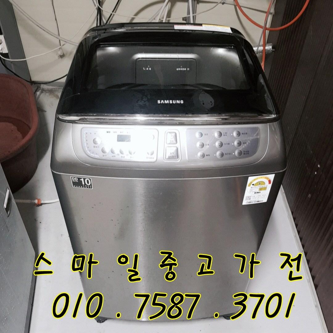 중고세탁기 중고통돌이 중고삼성통돌이 삼성워블인버터16kg통돌이세탁기