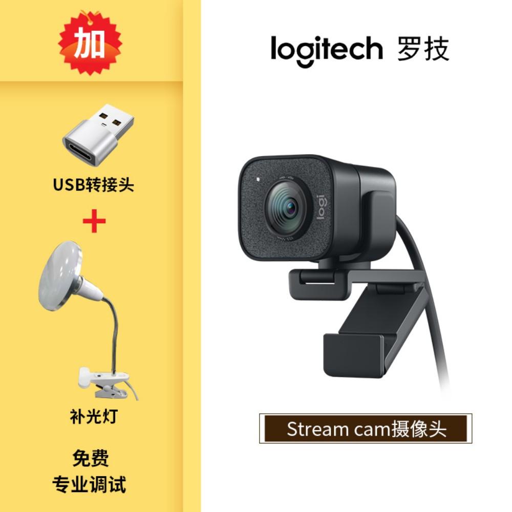 로지텍 스트림캠 스트리밍 캠 웹캠 화상캠 화상회의 카메라 Stream Cam, 스트림 캠 블랙 + USB 컨버터로 라이트 채우기