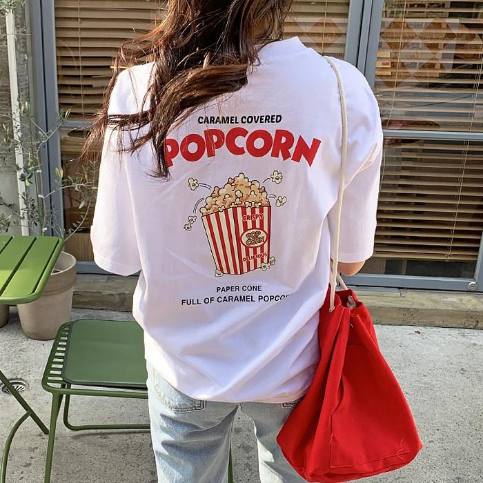 달리샵 팝콘먹을래 프린팅 티셔츠