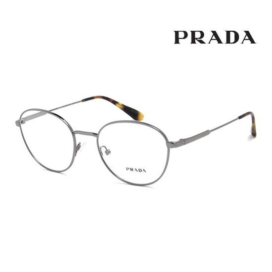 프라다 명품 안경테 1종