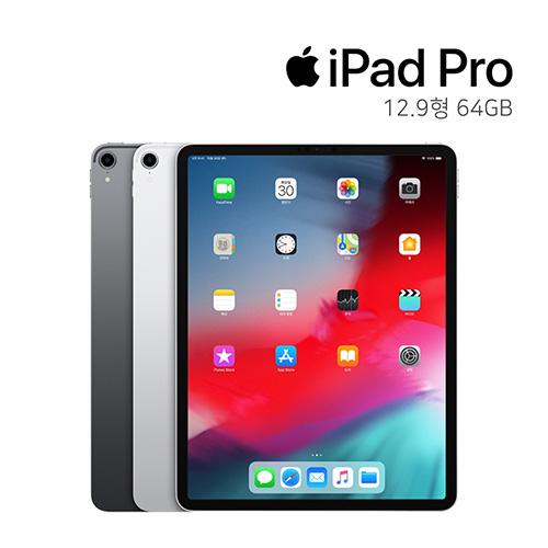 [Apple] 애플 아이패드 프로 3세대(2019) 12.9인치 I Pad Pro (64GB), 실버, 없음