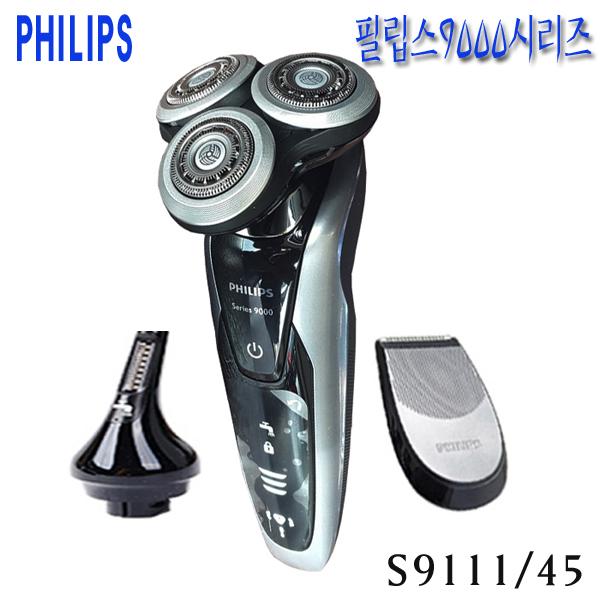 필립스 면도기 습식+건식 9000시리즈 S9111 세척가능 코털, 9000시리즈 S9111-습식면도(아쿠아텍)