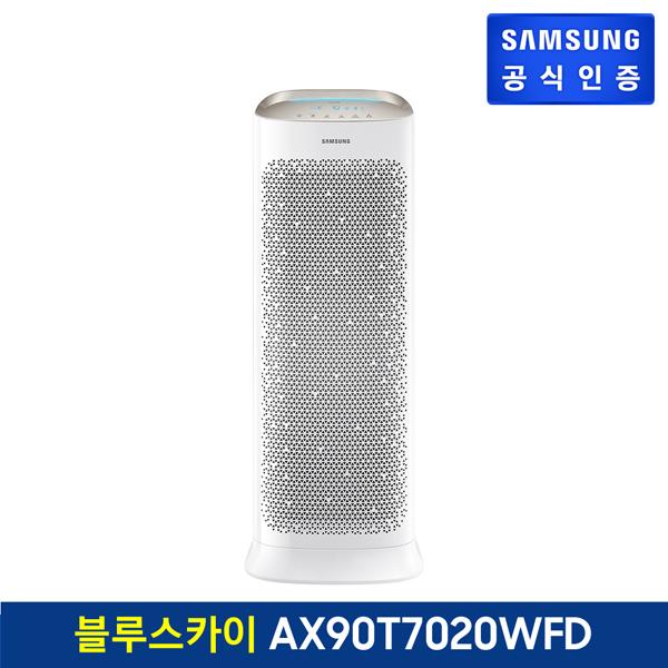 삼성전자 삼성 공기청정기 블루스카이 AX90T7020WFD