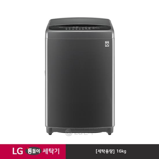 [K쇼핑][LG] 통돌이 세탁기 TR16MK (16kg/미들블랙), 단일상품