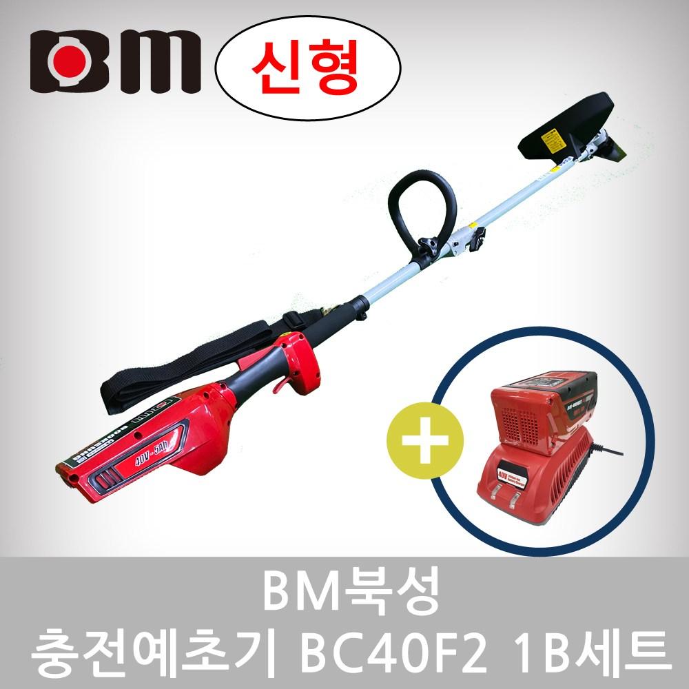 북성 충전예초기 BC40F2 배터리1개 (신형)
