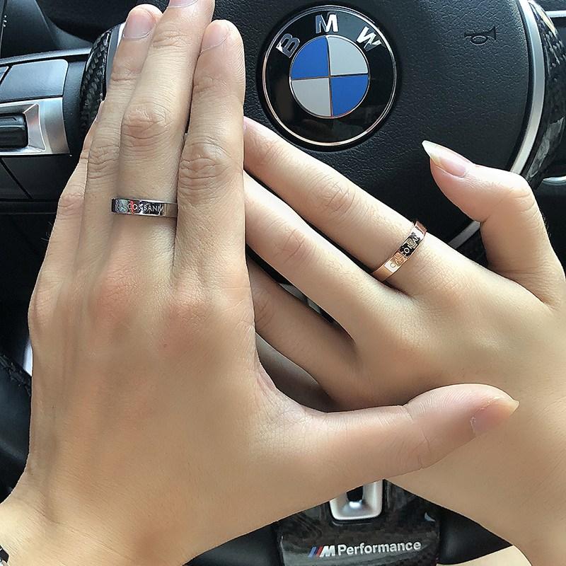 나비주 커플링 숓 CK 반지 남녀 커플 가볍게 사치한 심플 소권 칠석 발렌타인 데이 생일 선물
