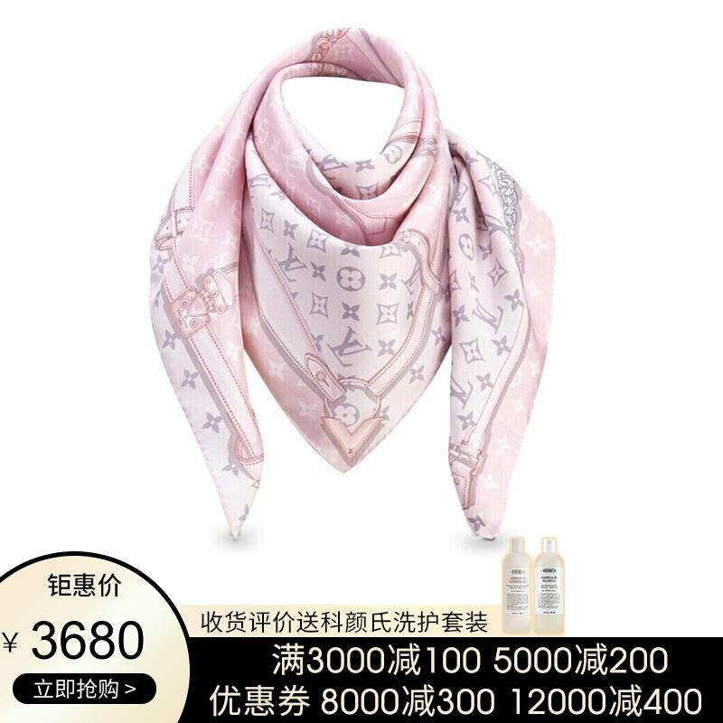 Louis Vuitton / 루이 비통 여성 실크 스카프 스카프 여러 가지 종류 M70638 핑크