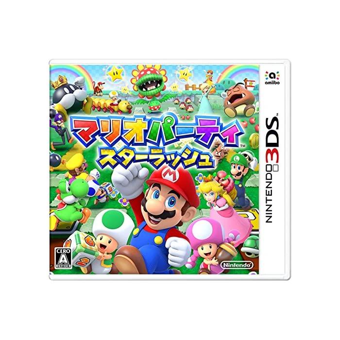 닌텐도 마리오 파티 스타 러쉬 - 3DS, 자세한 내용은 참조