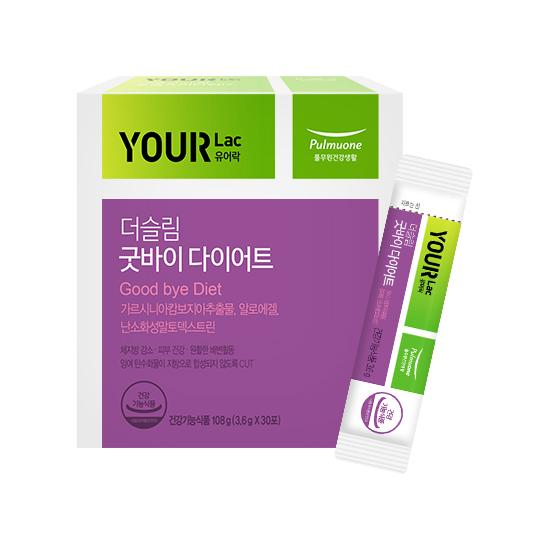 더슬림 굿바이 다이어트 1박스(3박스 구입시 1박스 추가 증정 총 4박스)