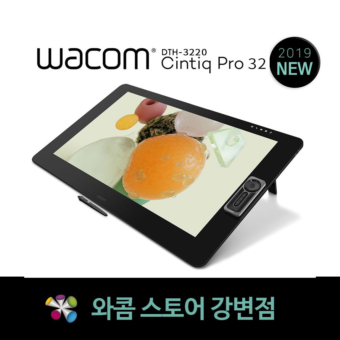 와콤 WACOM 신티크 프로 32 DTH-3220 타블렛