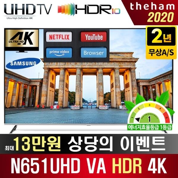 더함 프리미엄 고화질 텔레비전 65인치 4k UHD LED TV 울트라HD HDR10 미라캐스트 스탠드형 (POP 4341720349)