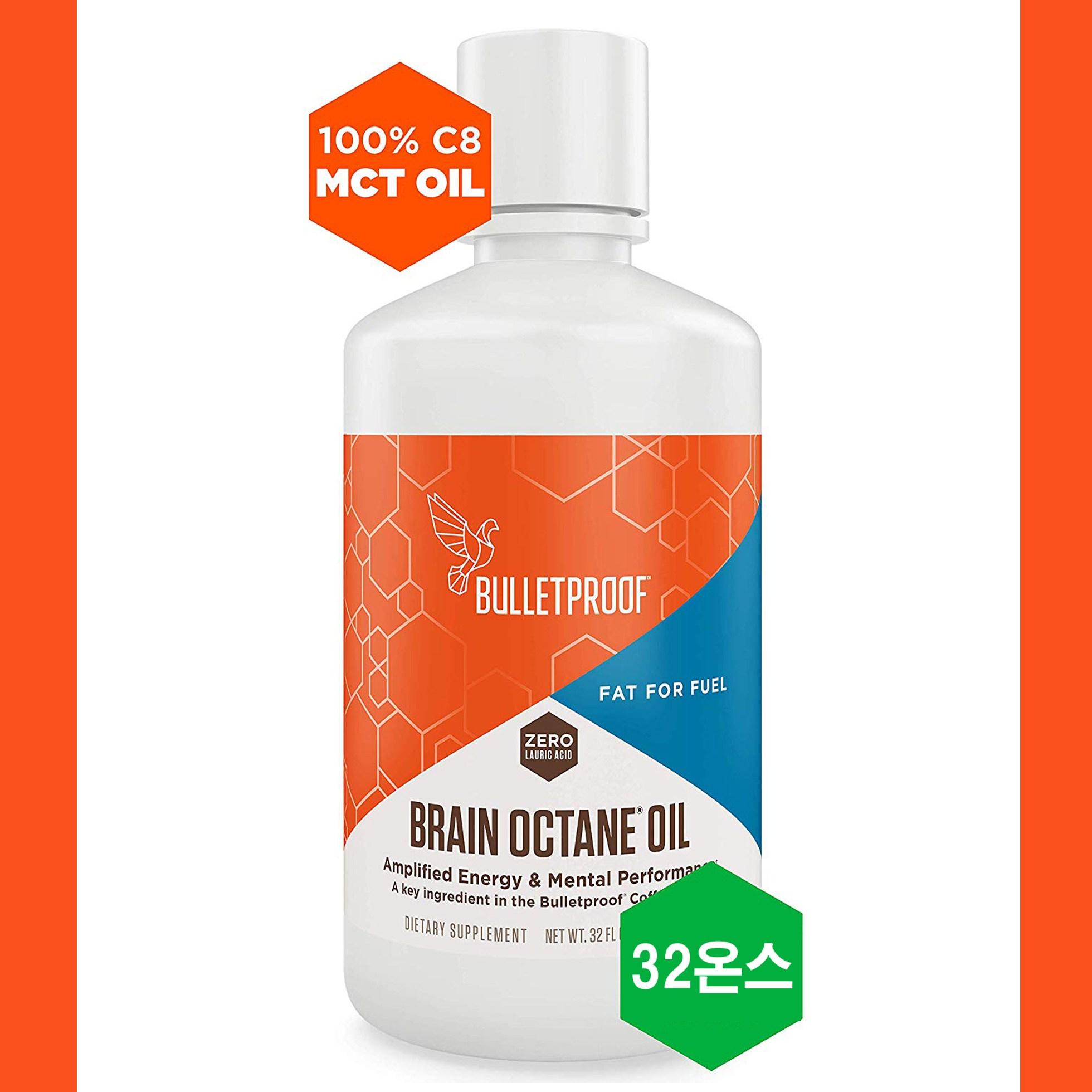 브레인 옥탄 옥테인 16온스 32온스 MCT오일 방탄커피 제조 Bulletproof Brain Octane, 1개, 946ml