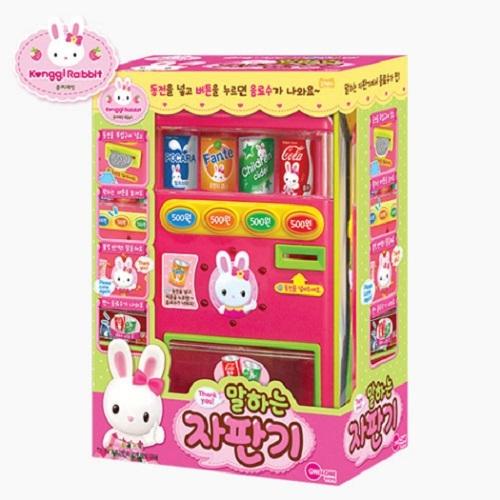 [jp] 말하는 음료 자판기 불빛 동전 캔