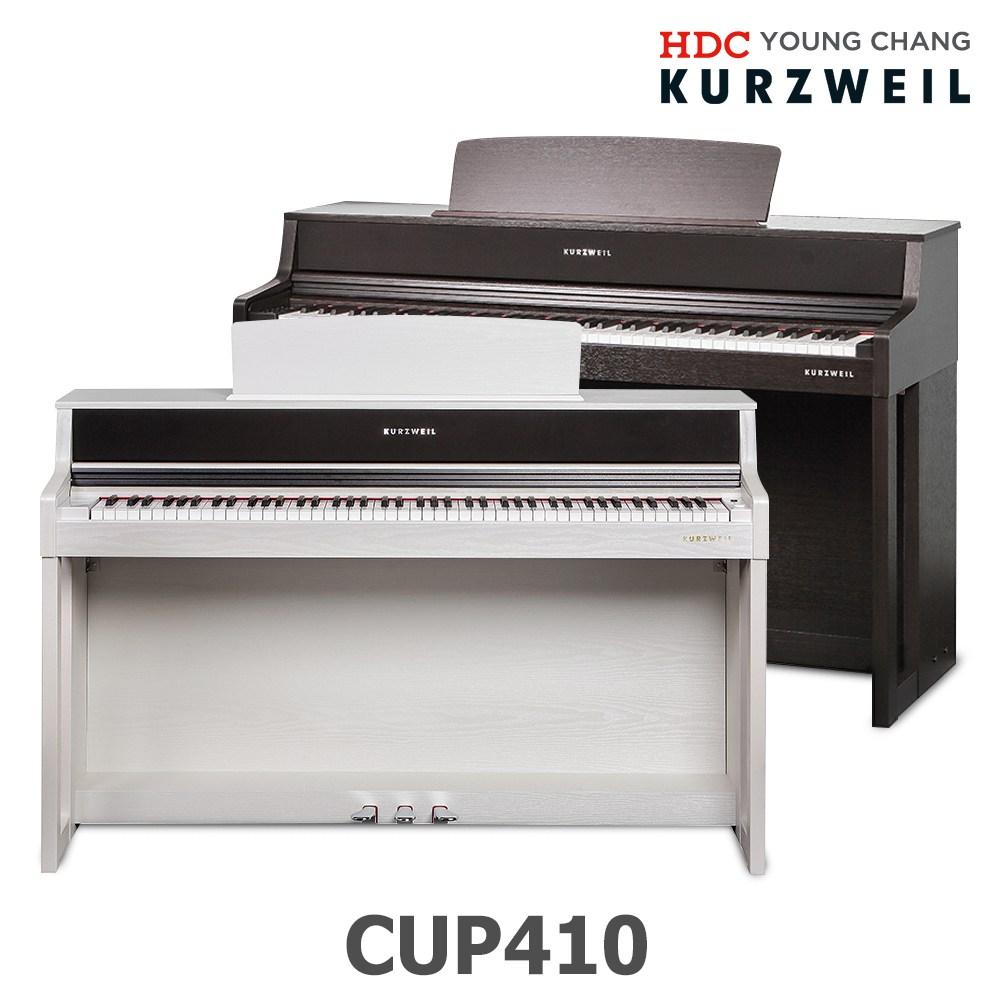 영창 커즈와일 디지털피아노 CUP410 전자피아노 CUP-410, 로즈우드