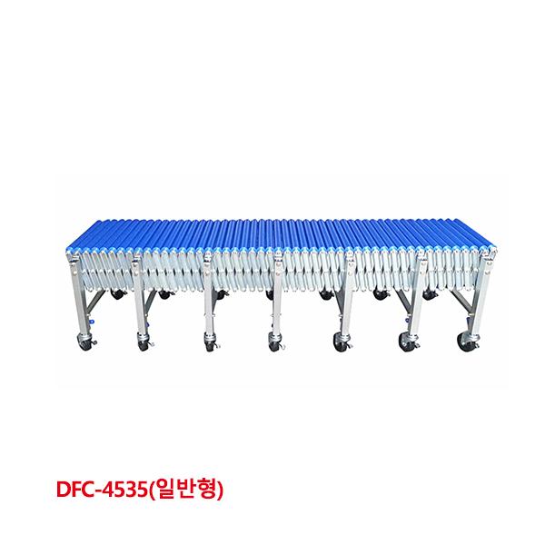 MDT1869 대화컨베어 5670187 자바라컨베이어 DFC-4535 일반형 컨베이어/자바라/5670187/DFC-4535