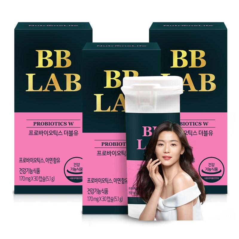 뉴트리원 질 유래 특허유산균 여성 장 건강 면역 강화 소형캡슐 비비랩 프로바이오틱스 + 활력환, 3box