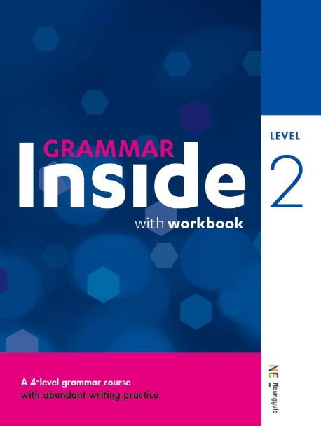 Grammar Inside(그래머 인사이드) Level. 2, NE능률