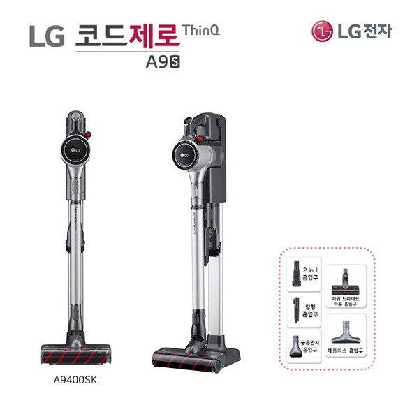 [엘지전자(가전)] ●2020출시● LG 코드제로 A9S 무선청소기 초특가 (A9400SK, 상세 설명 참조