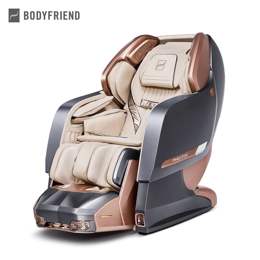 바디프랜드 팬텀2 COOL (쥬빌리실버) 안마의자 S급리퍼
