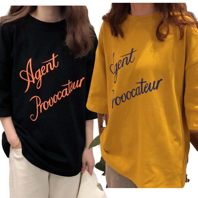 엘레스 여성티셔츠 2개 한세트 박시핏 자체제작 반팔 티셔츠