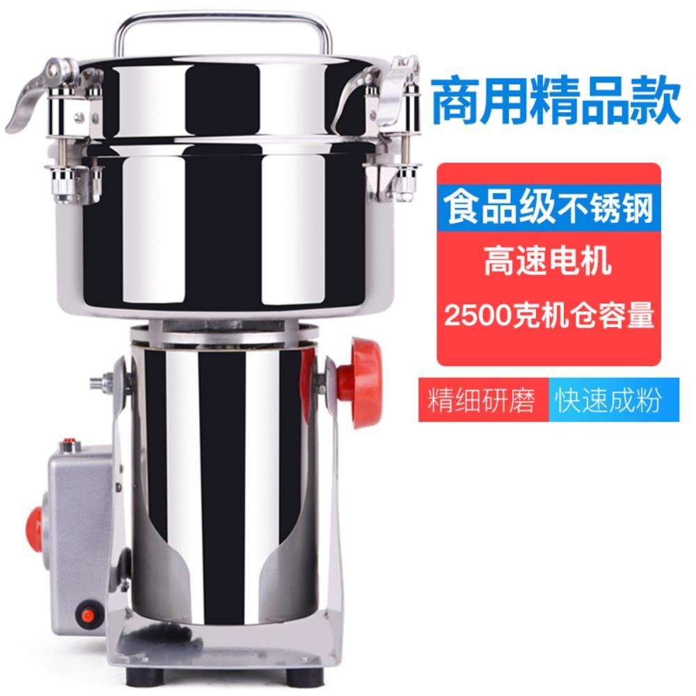 곡물 분쇄기 방앗간 떡 선식 고추 가는 기계 가정용, A-14-5806974244
