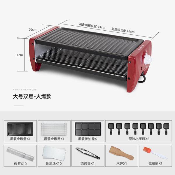 씨앤쯔 가정용미니화로 연기안나는전기그릴 자동양꼬치기계, [인기]대형 굽기판+그물