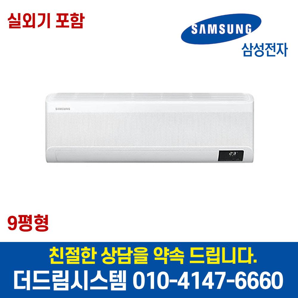 AR09T9170HCS AR09T9170HC 기본무료 무풍 와이드 인버터 벽걸이 에어컨 9평형 1등급 TD (POP 1415011531)