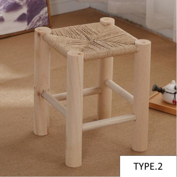 픽베스트 다양한 색상 빈티지 라탄 스툴의자 인테리어 카페 장식용 의자, 2