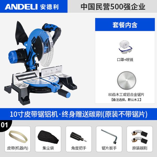 슬라이딩 각도절단기 레이저가이드 마이터쏘 목공톱 12인치, AB (POP 5505517583)