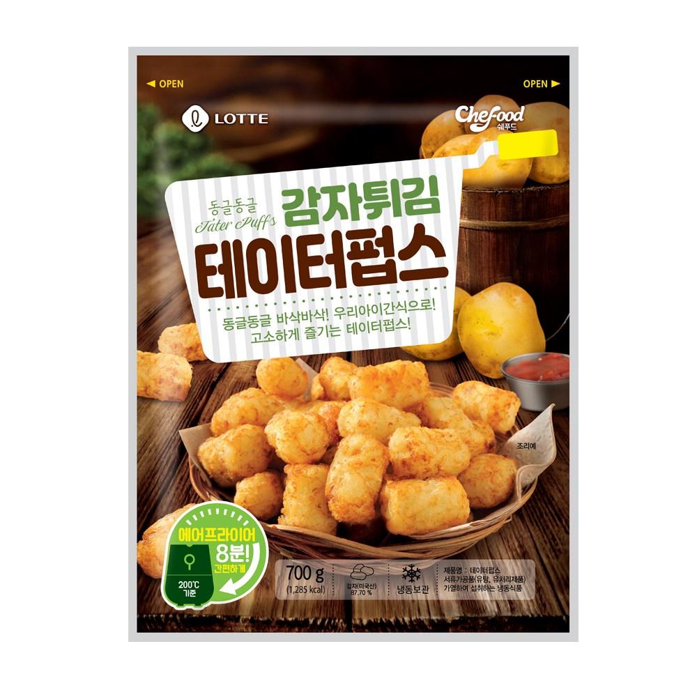 롯데 쉐푸드 감자튀김 테이터펍스 700g 맛감자, 1개