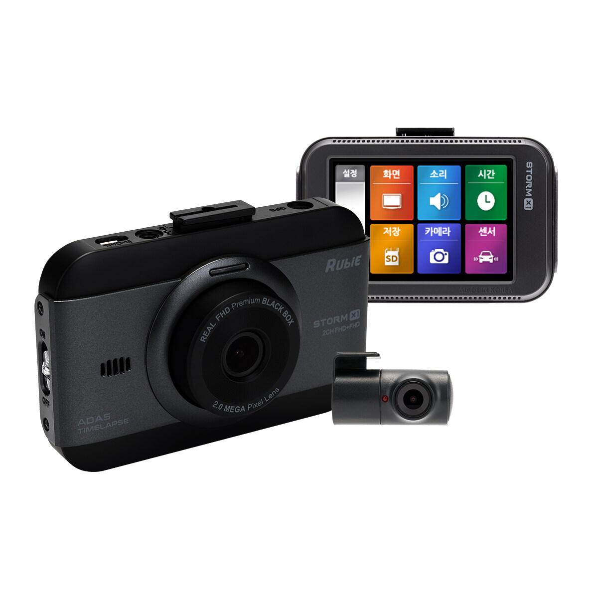 (무료장착) 루비 스톰 2채널 블랙박스 전/후방 FHD 64GB+헤드업디스플레이+GPS