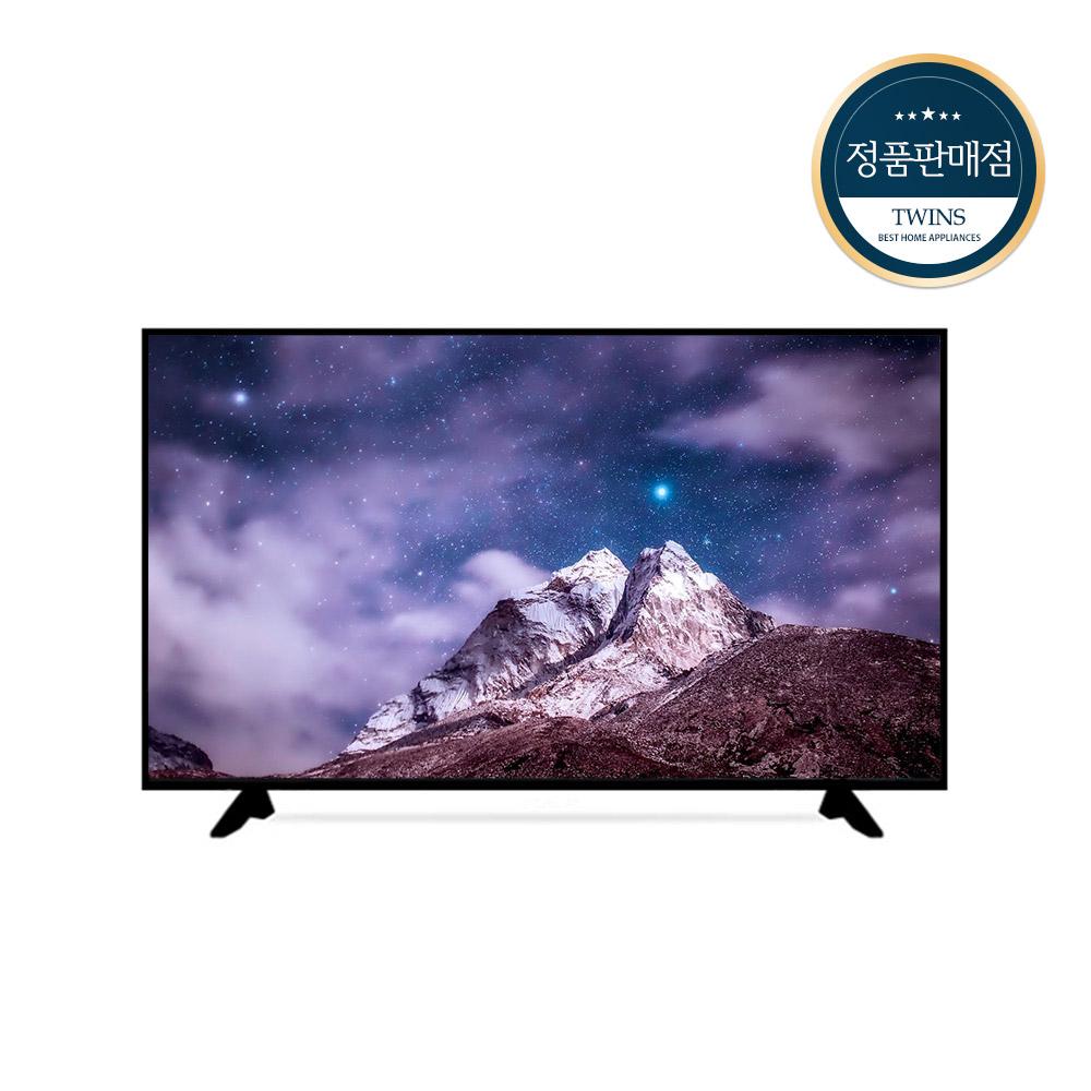 삼성 KU85UA8070FXKR UHD 현실감 있는 크리스탈컬러 기술 85인치 TV, 정품스탠드형 (POP 5503974157)