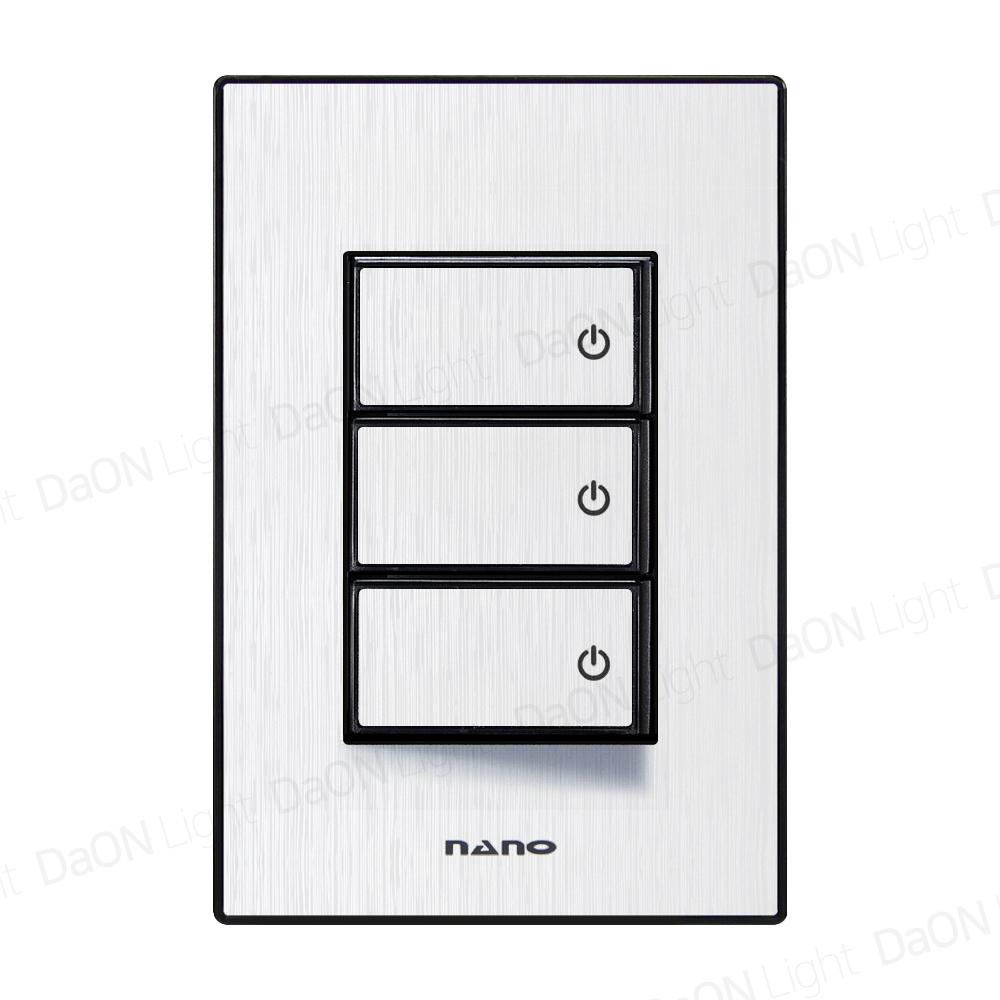 나노아트2 나노 아루 스위치 콘센트 커버 전기 전등, 선택03-1.3구스위치(3로) 아트2 블랙