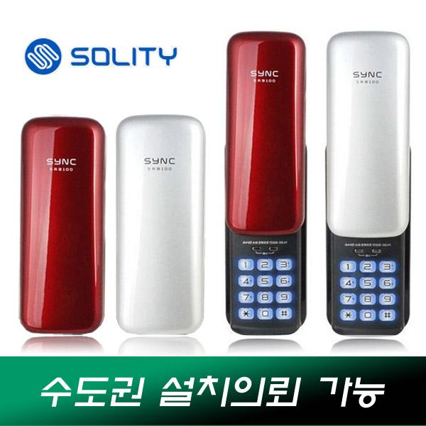 라오나크 SRB100 ARK710 디지털도어락 아크도어락, SRB100 레드[자가설치]