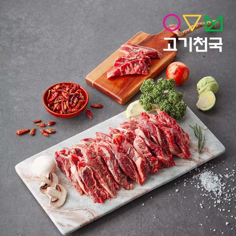 고기천국 호주청정우 갈비살 400g, 단품
