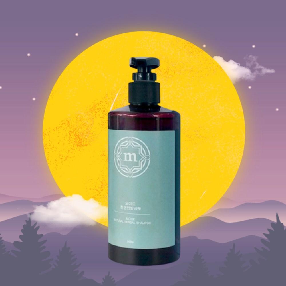 머리기름기제거 어성초아미노산액 함유 샴푸 300ml i 미생물샴푸 셀럽 강추, 1개