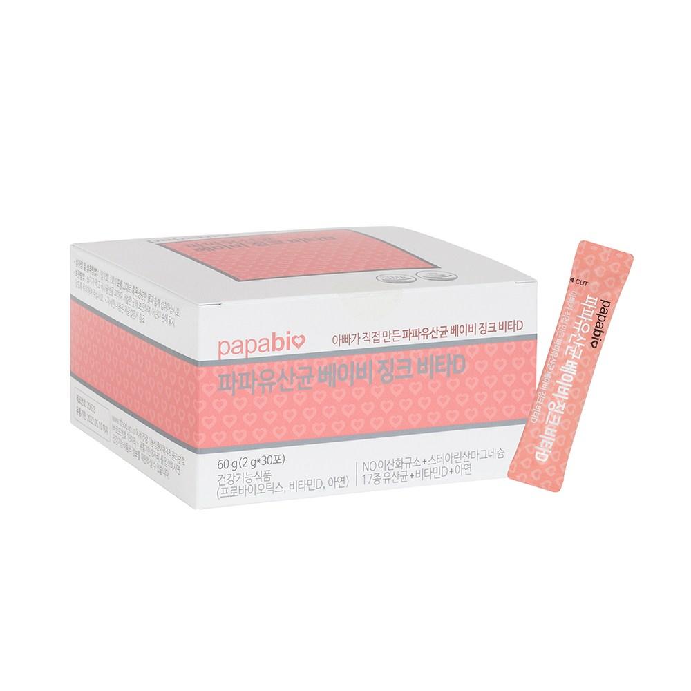 파파유산균 베이비 징크비타D 아기유산균 비타민D+아연 100%, 1박스