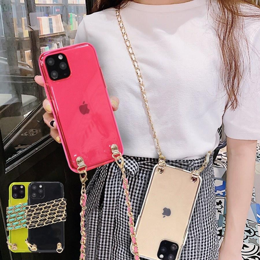 [필름증정] 베스트 아이템 김혜수 하이애나 패션숄더 트로컬 체인스트랩 4종 케이스, 네온핑크, 휴대폰 기종을 정확히 적어주세요.