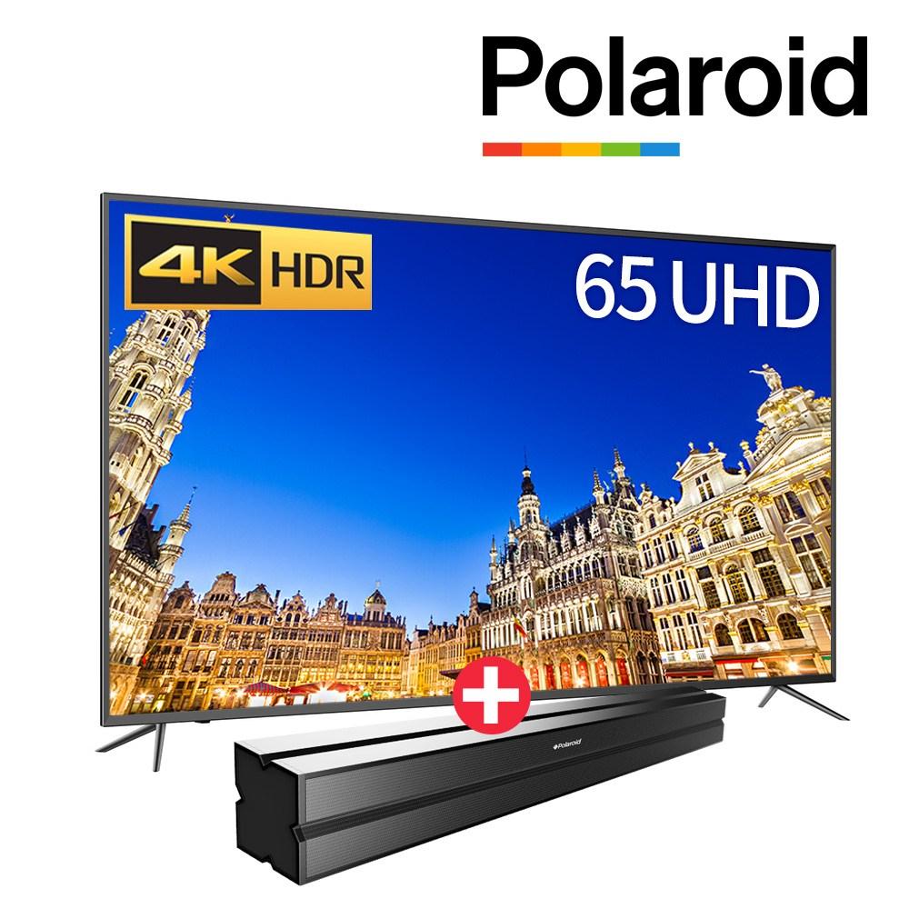폴라로이드 POL65U 65인치UHDTV HDR10 USB 4K재생 직접방문설치 무상방문2년AS, 1. POL65U 스탠드형 방문설치