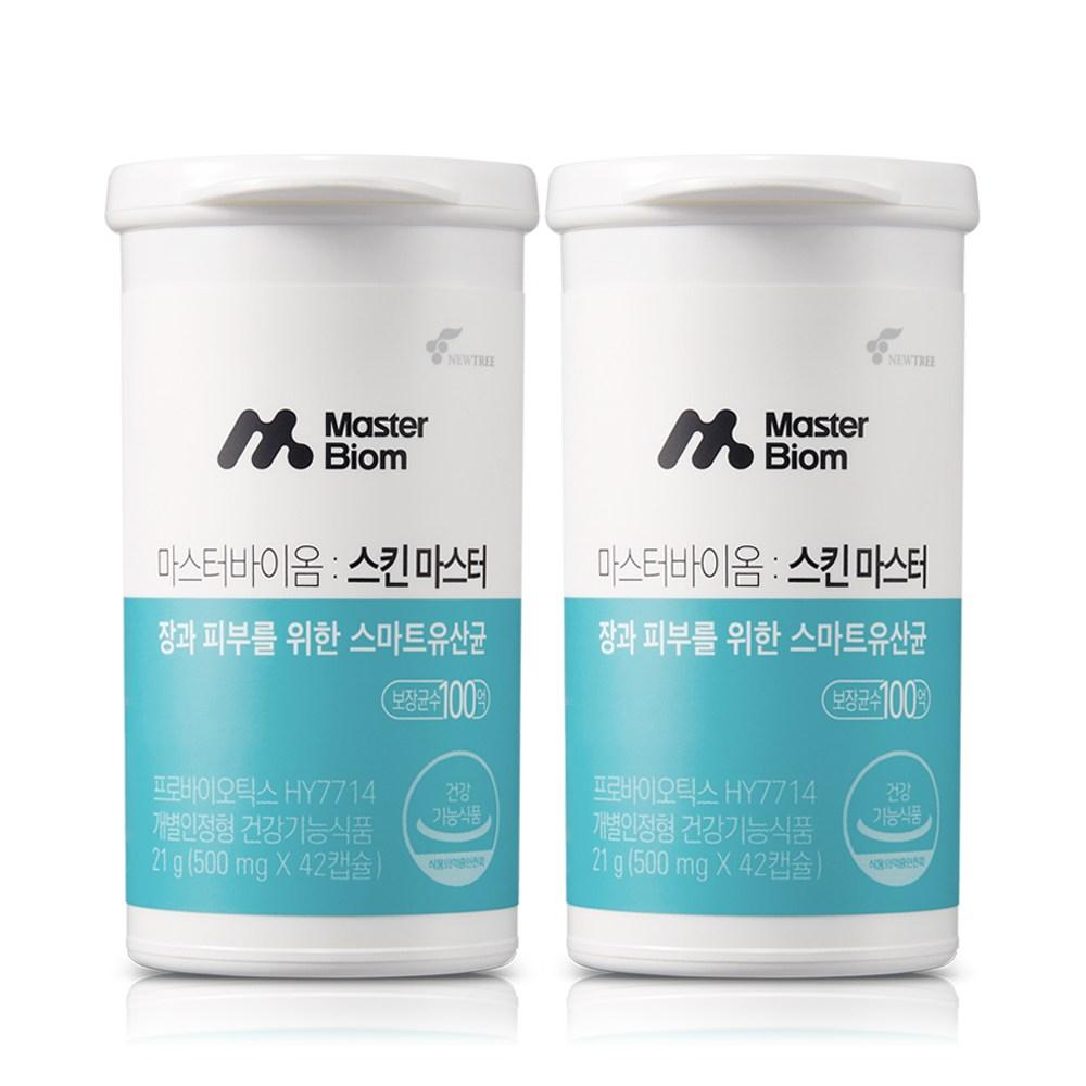 피부보호막 유산균 HY7714 마스터바이옴 스킨 마스터, 12주, 21g(500mg*42캡슐)