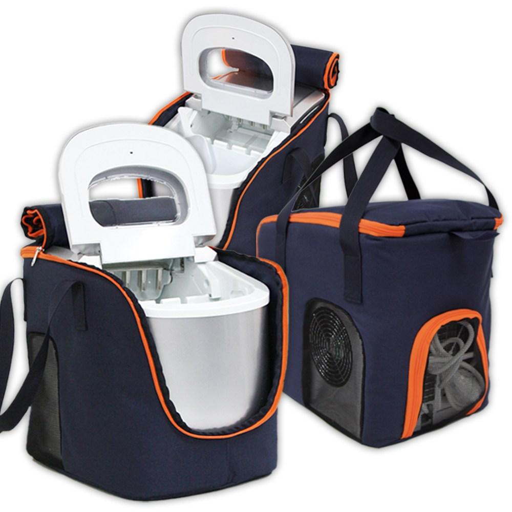 매직쉐프 가정용 얼음 소형 휴대용 미니 제빙기 MEI-D2100BS D1, 매직쉐프 제빙기 MEI-D2100BS 전용 이동가방