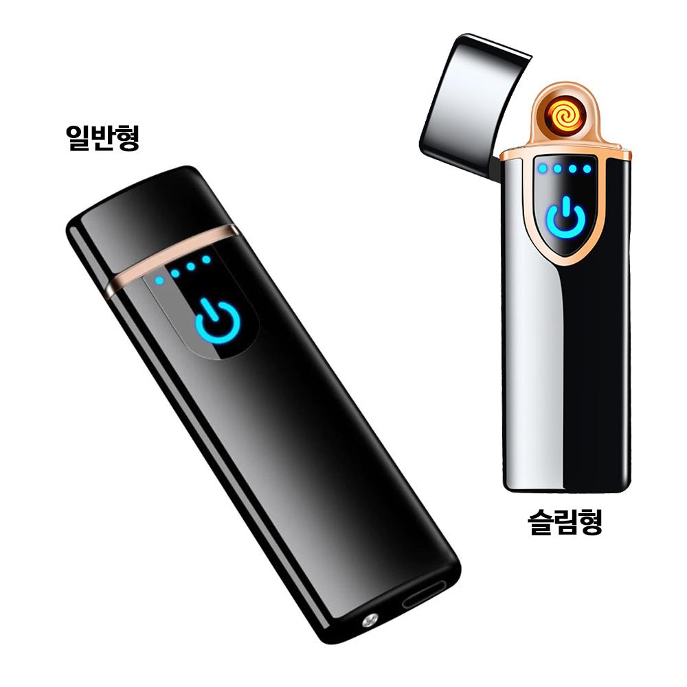 엔제이몰 USB충전식 LED라이터, 1개, 슬림형(색상랜덤)
