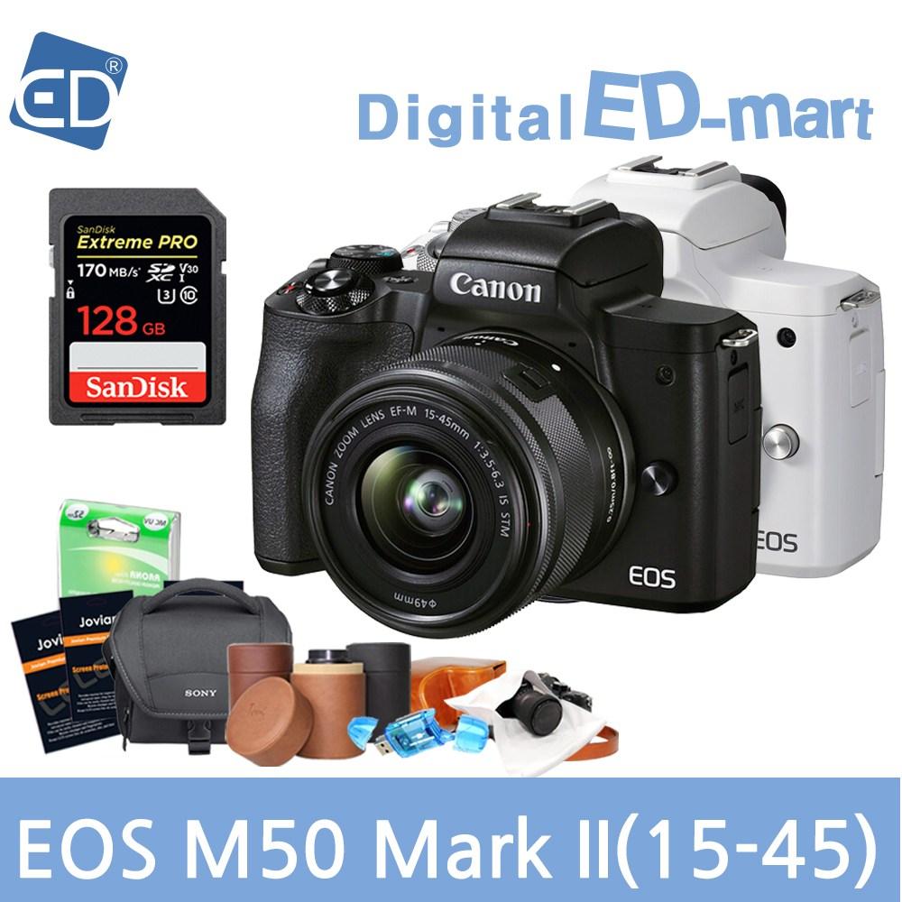 캐논 EOS M50 Mark II 15-45mm 128G패키지 미러리스카메라, 02 15-45mm IS STM 128G패키지 화이트