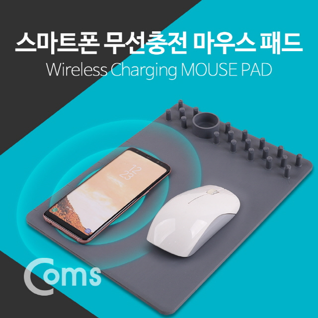 ksw10259 Coms 마우스 패드(스마트폰 kg835 무선충전), 1, 본 상품 선택