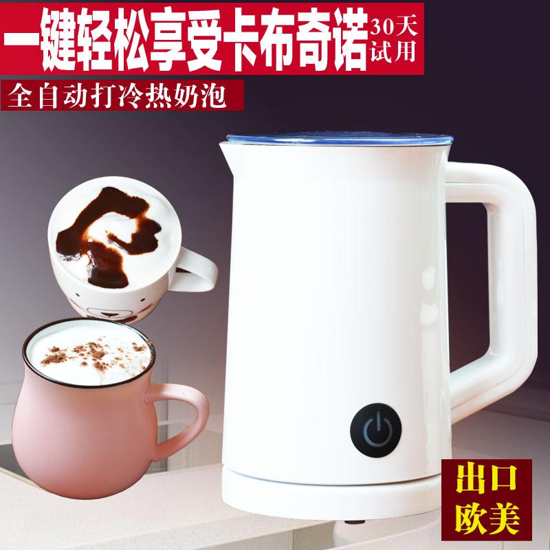 자동 우유 커피 라떼 거품기 전기 가정용 카페라떼 달고나커피 만들기 홈카페, 화이트