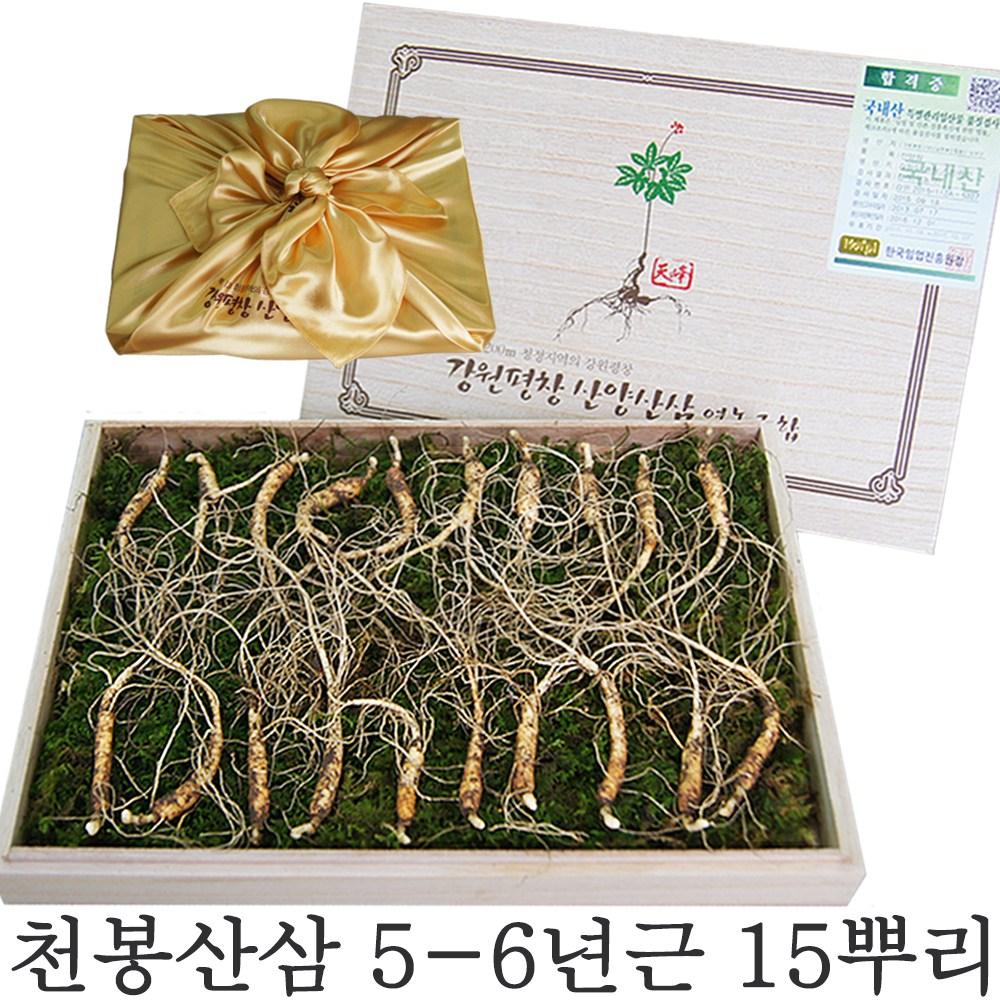 천봉산삼 56년근 15뿌리 산삼 산양삼 산양산삼 장뇌삼 크리스마스선물 부모님선물 건강식품 인삼수삼장뇌삼 1개 1 56년근 10뿌리