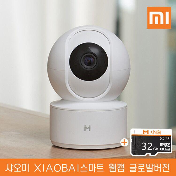 샤오미 xiaobai 스마트 웹캠 360도 1080P 홈카메라 CCTV 홈캠 실내용, xiaobai 스마트 웹캠 (글로벌버전)+32G 카드