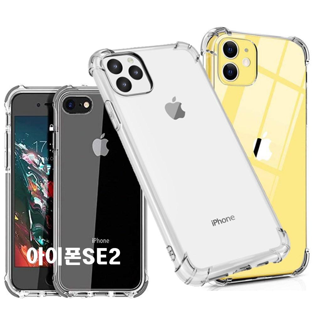 퀵핀 (1+1)아이폰11 프로 맥스 SE2 XS XR 에어 범퍼 방탄 젤리케이스